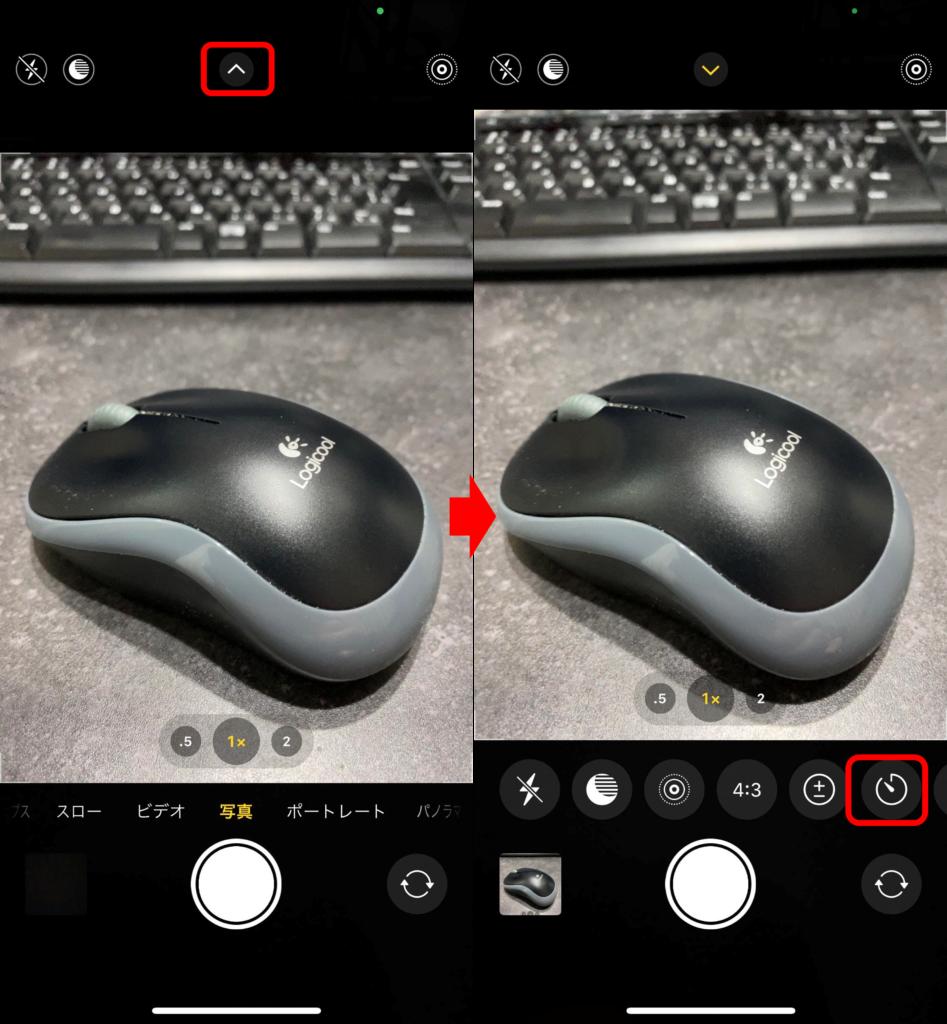 タイマー セルフ iphone カメラ iPhoneカメラのセルフタイマー機能を有効にして撮影する手順をご紹介